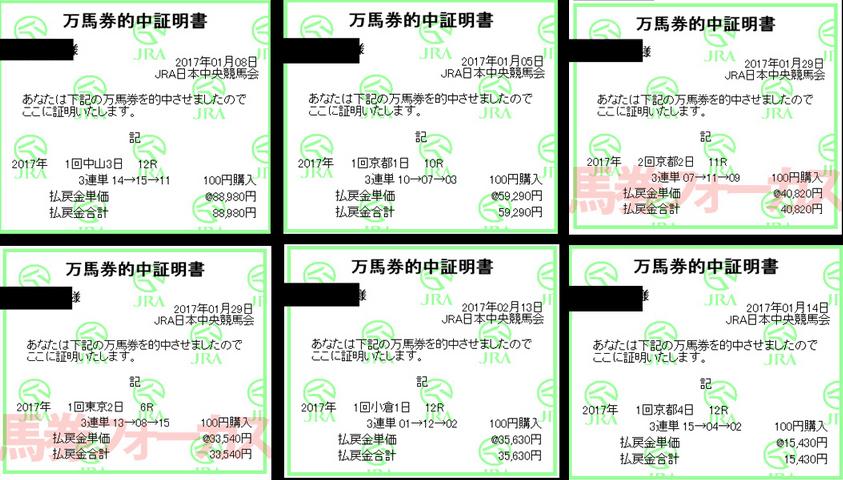 2017-10-05_16h35_58