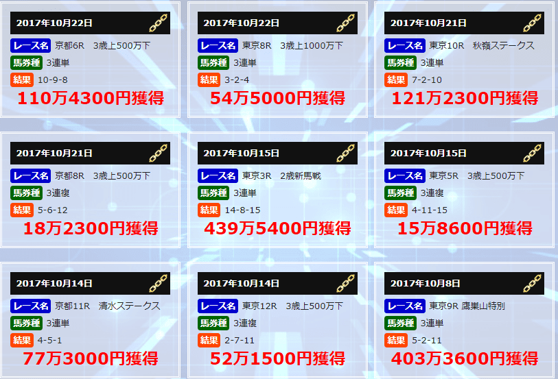 2017-10-25_13h52_34