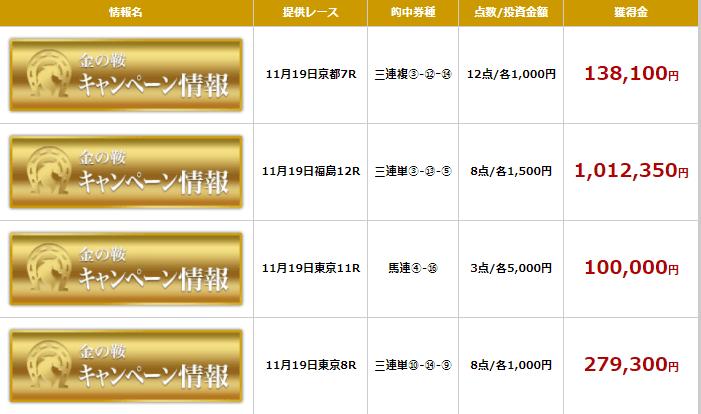 2017-11-24_13h11_07