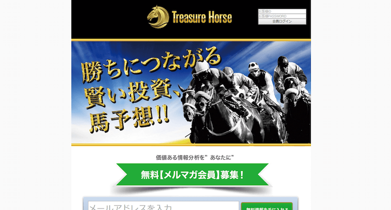 Treasure Horse画像