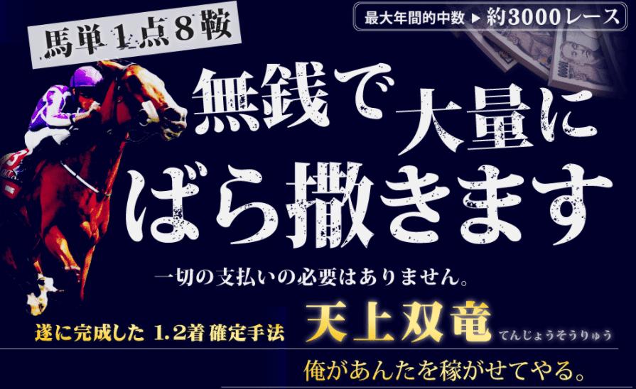 2018-01-15_14h37_01