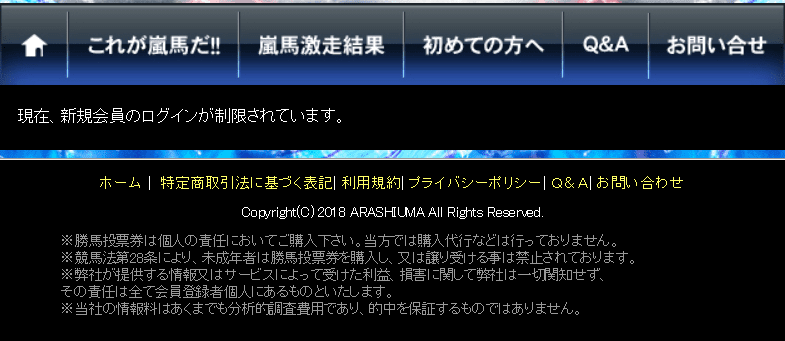 2018-01-16_10h43_27