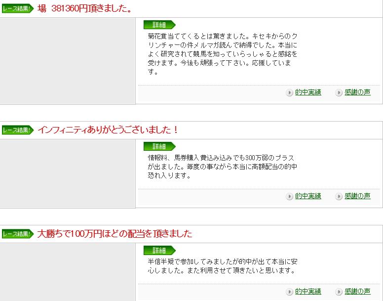 2018-01-31_17h01_05