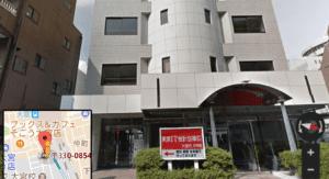 東京IT会計法律専門学校