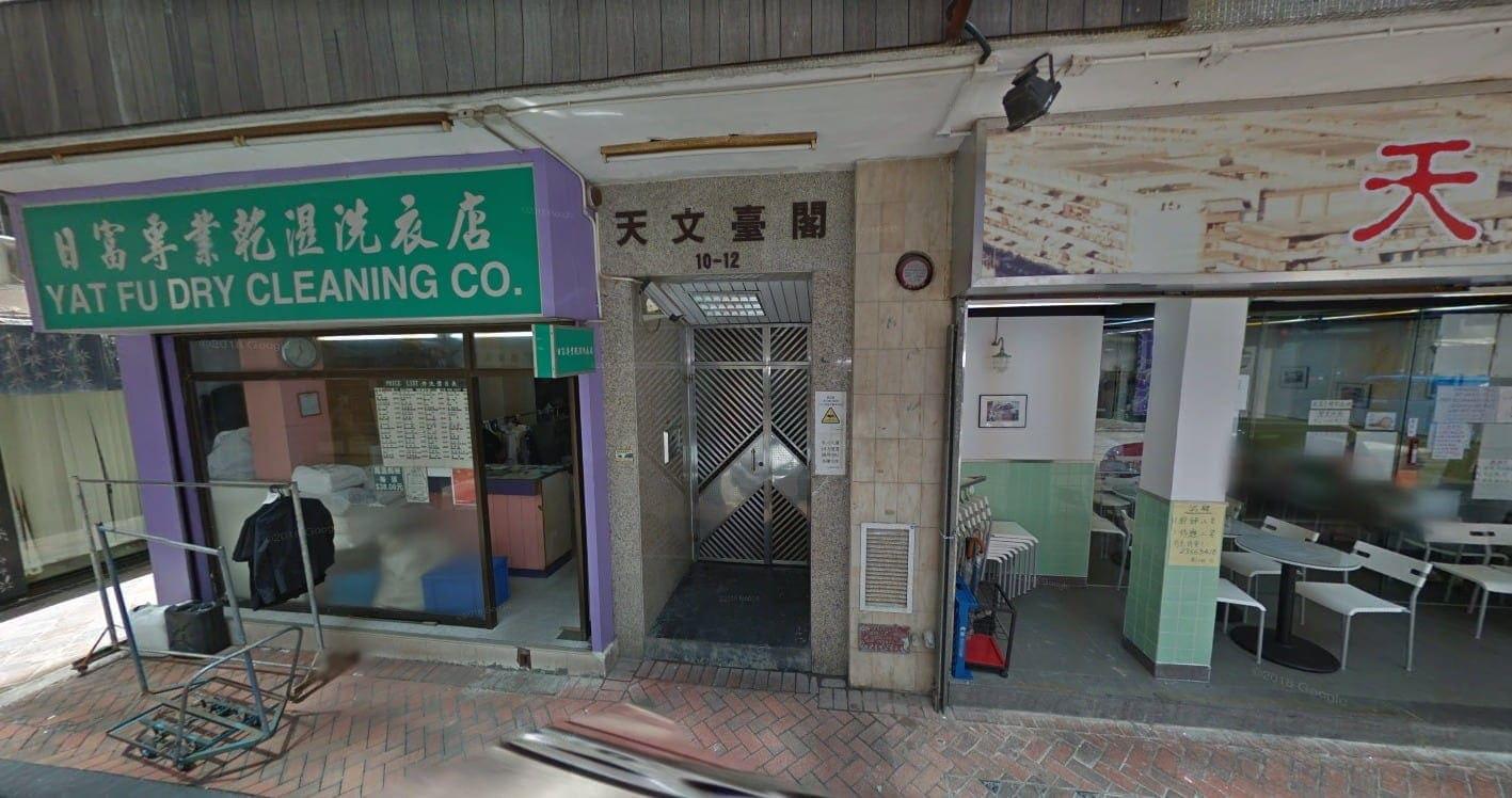 No.18 Observatory Court,Tsim Sha Ysui,Hong Kong