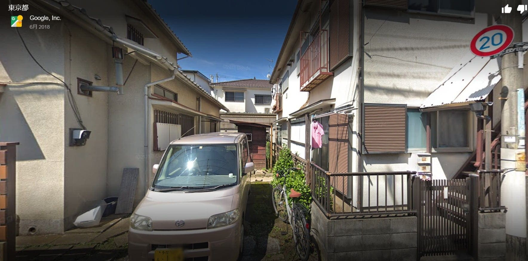 東京都立川市高松町2丁目20−24