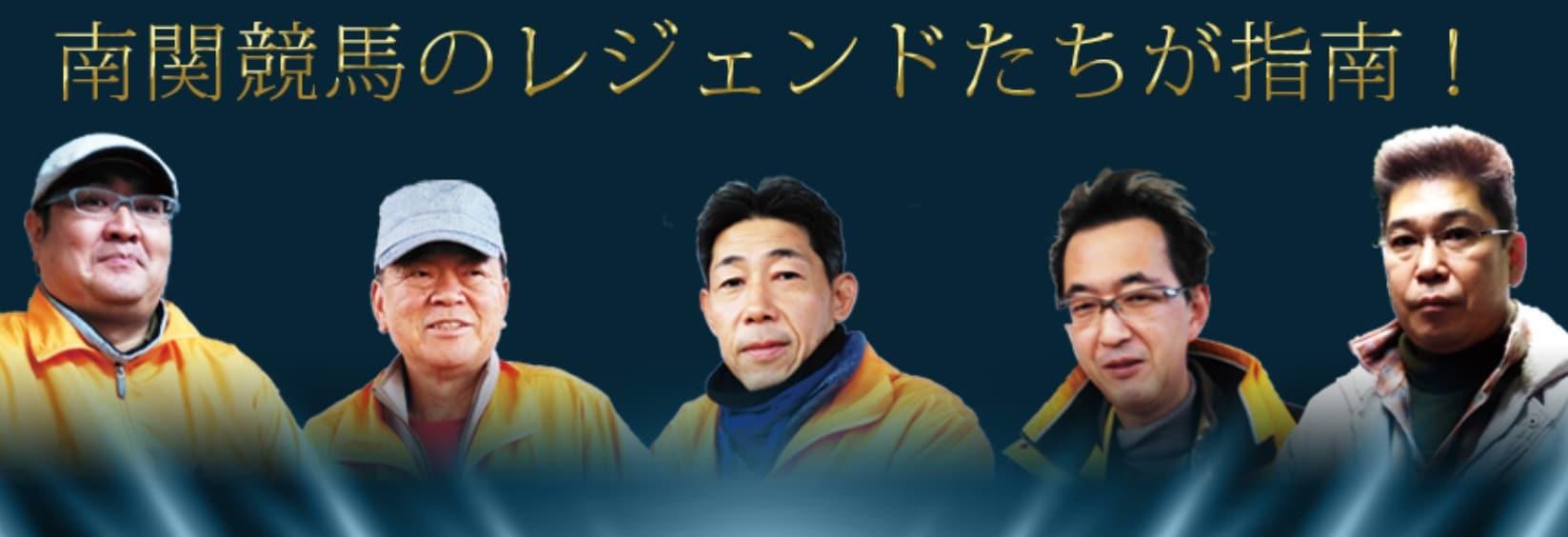 ホースリサーチ東京