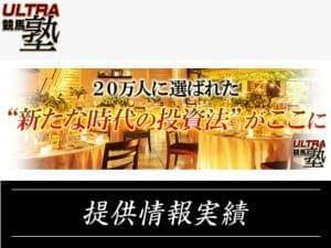 ■サイト名■