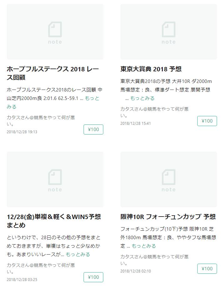 バックナンバー 100円