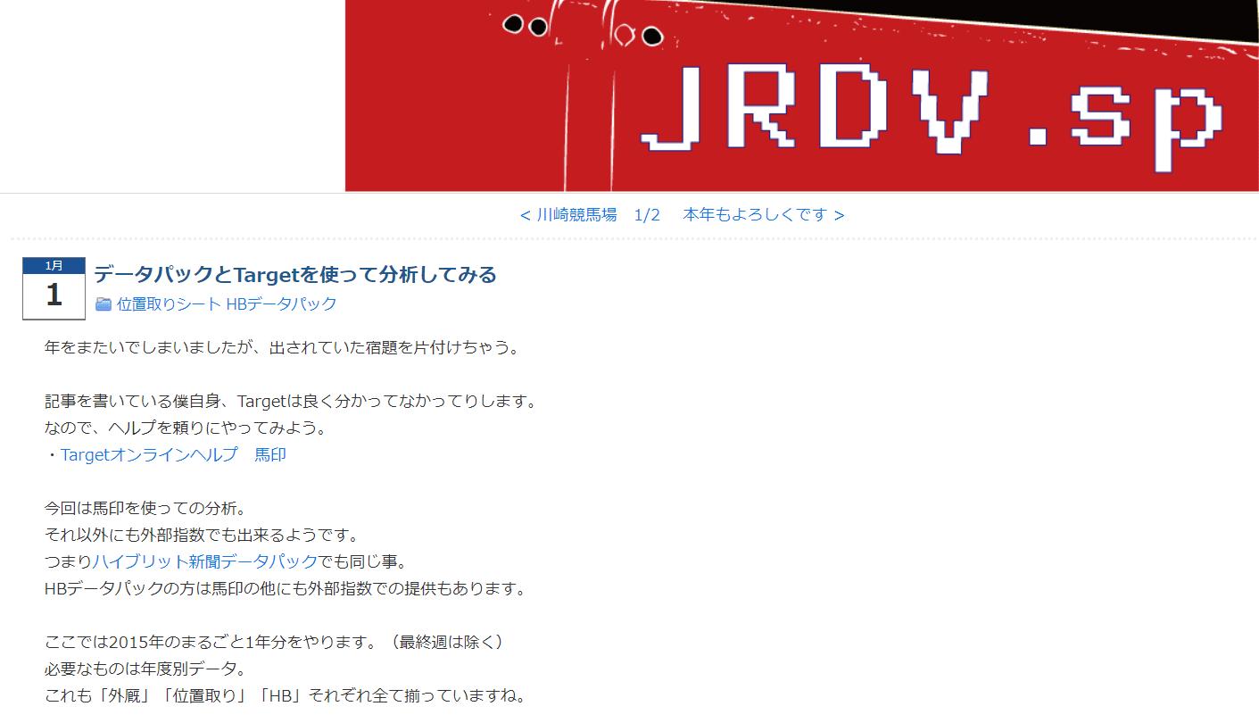 jrdb.sp