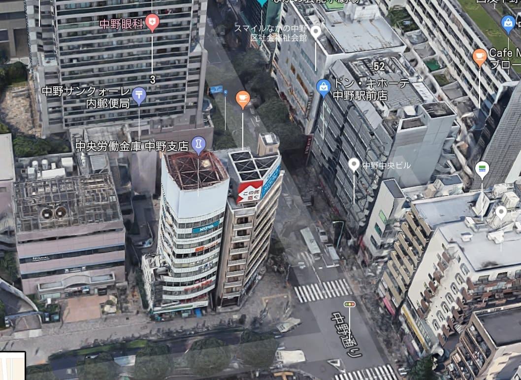 東京都中野区中野4-2-1 上空