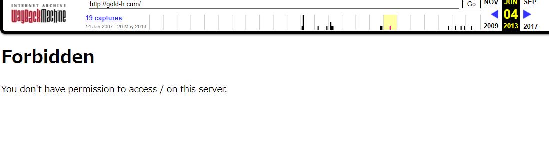 2013年の6月4日 サイトは消え閉鎖