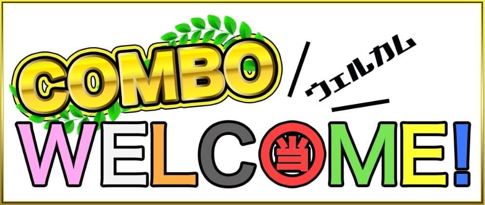 COMBO WELCOME