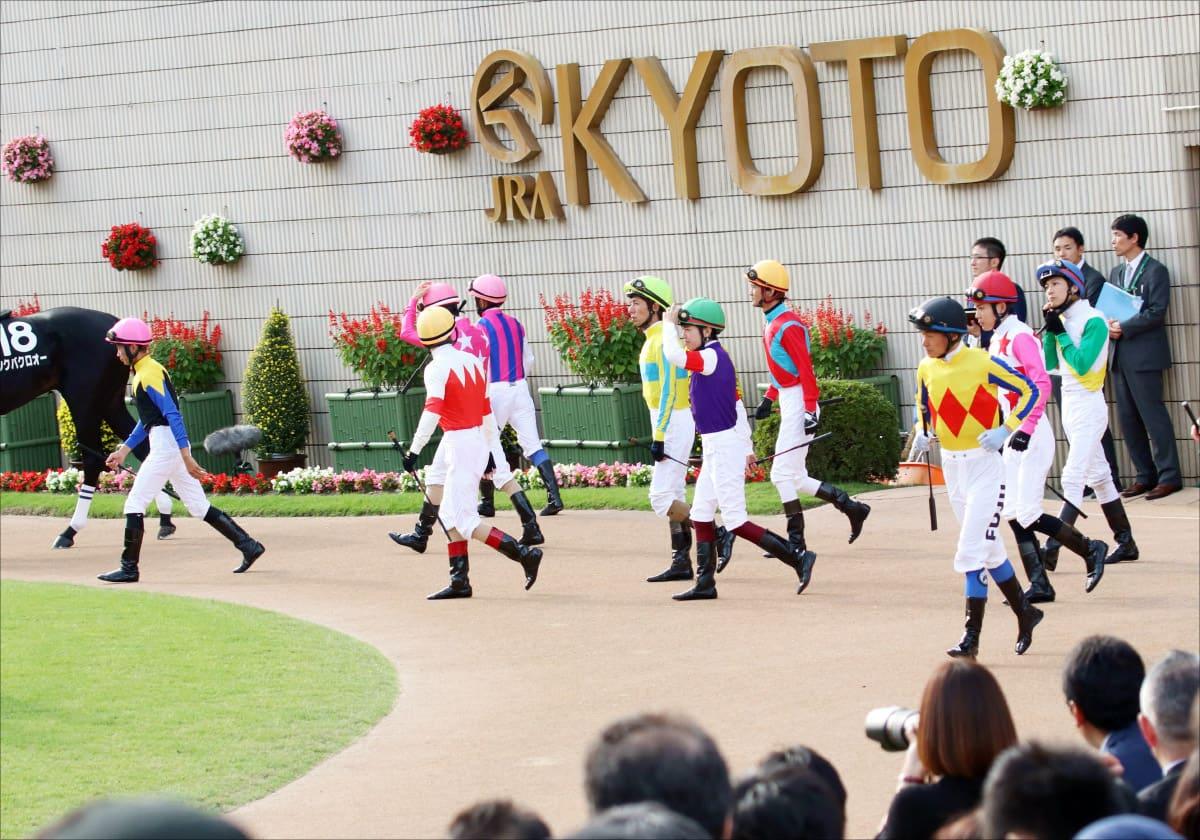 京都競馬場 パドック 騎手
