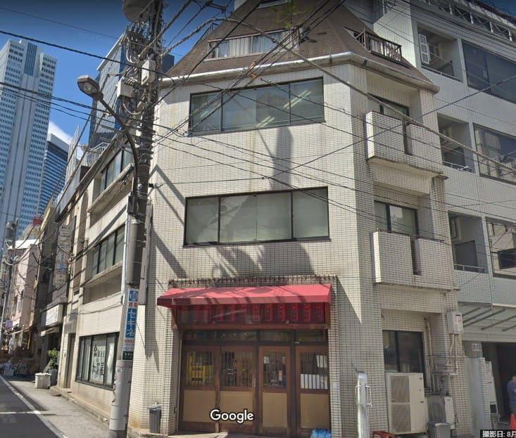 EIKOU(株式会社エイコウ)のオフィス