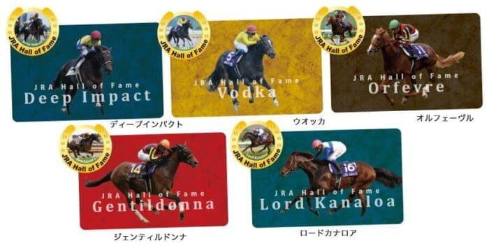オリジナル顕彰馬ピンバッジとUMACAカード用着せ替えシール